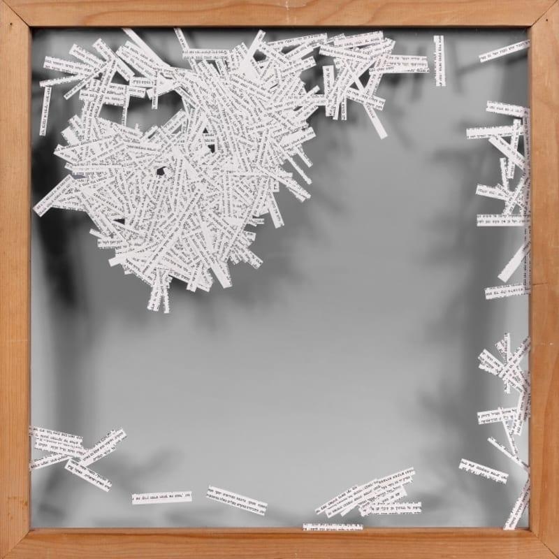 Gil Joseph Wolman Texte Hébraïque montage de papiers découpés entre deux feuilles de plexiglas 54,5 x 54,5 cm (disponible) 23 5/8 by 35 3/8 in. (available)