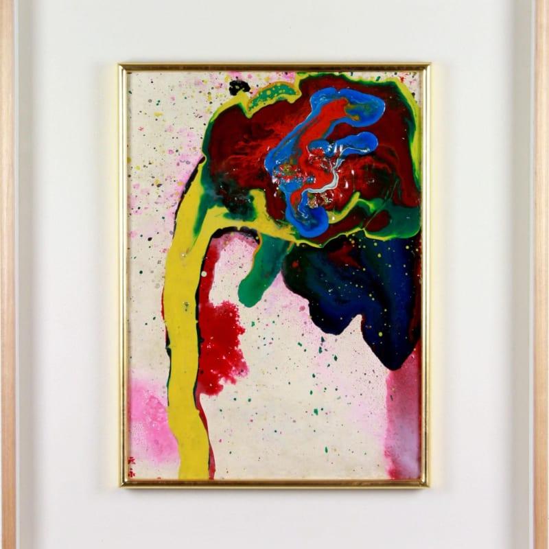 Sadamasa Motonaga Work huile sur toile 33,5 x 24 cm