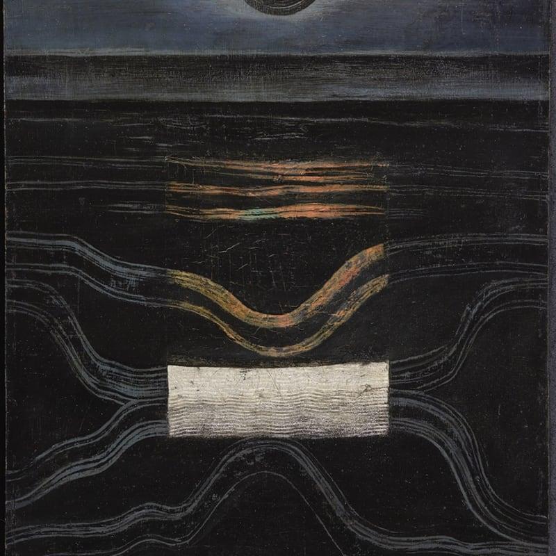 Max Ernst Meer und Mond huile sur bois 32 x 23 cm 12.6 x 9.06 in