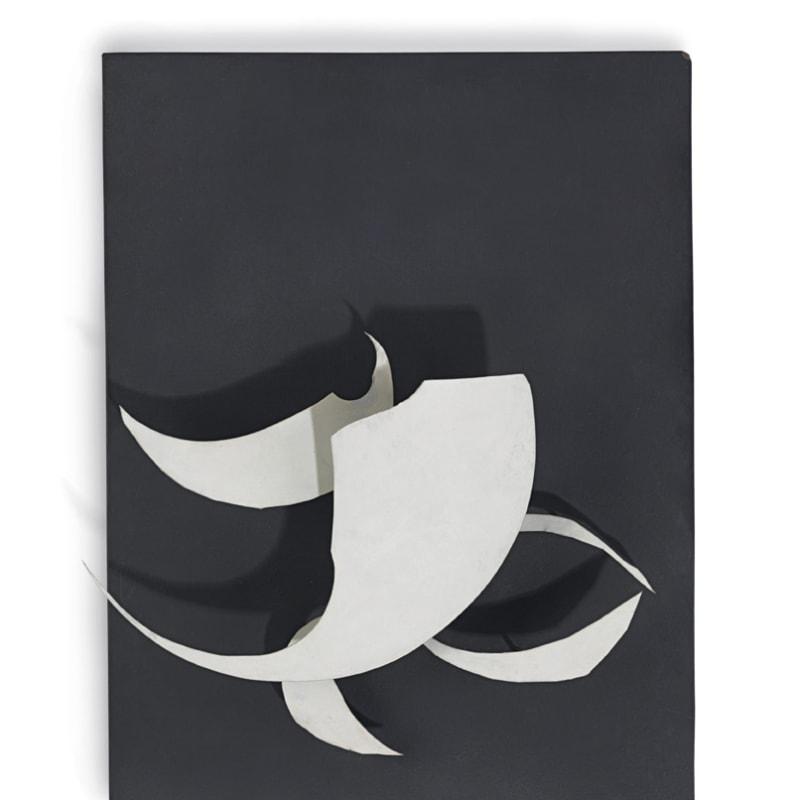 Jean Tinguely Sans titre [Chutes ovales] huile sur bois et métal avec moteur électrique 49,5 x 38,1 x 6,3 cm (disponible) 19½ x 15 x 2½ in (available)