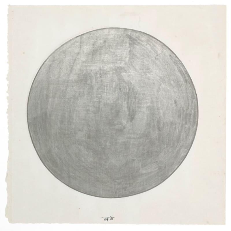 Nepal, 1850, Yantra, Cosmic circle
