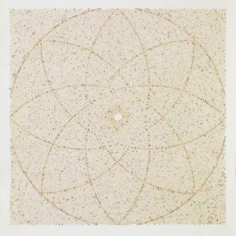 Y. Z. KAMI, Endless Prayer I, 2012