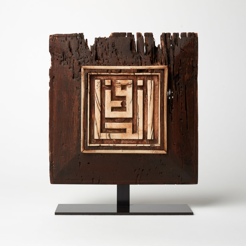 Ottoman, 15th Century, Kufic Plaque