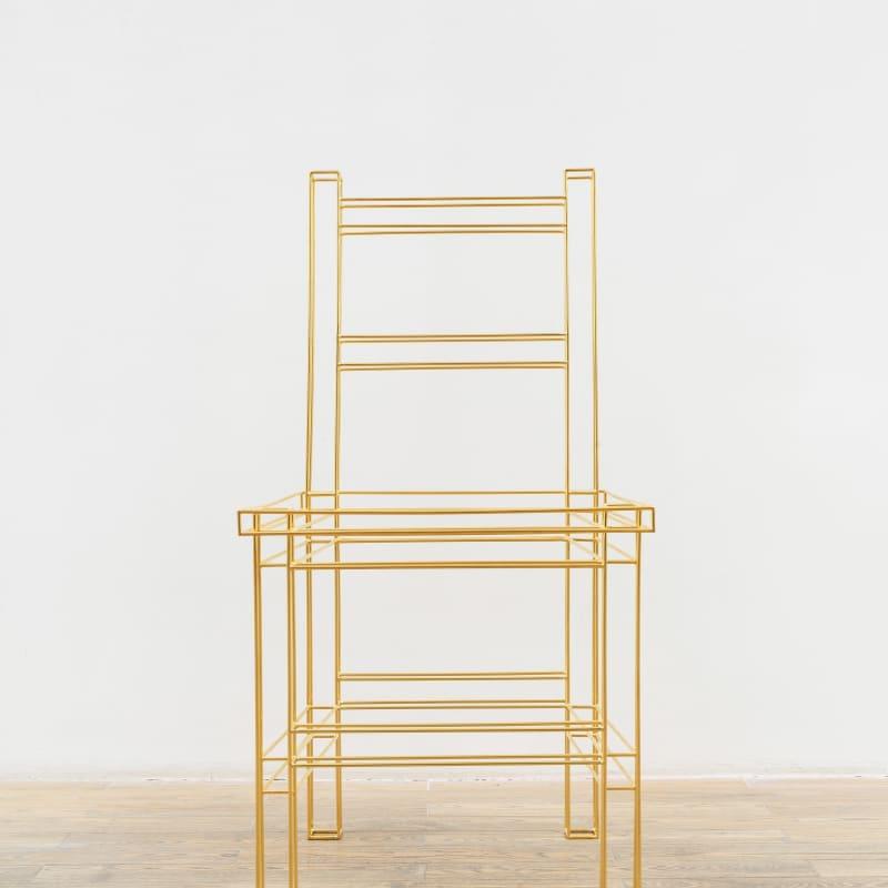 Gao Weigang, Chair, 2018