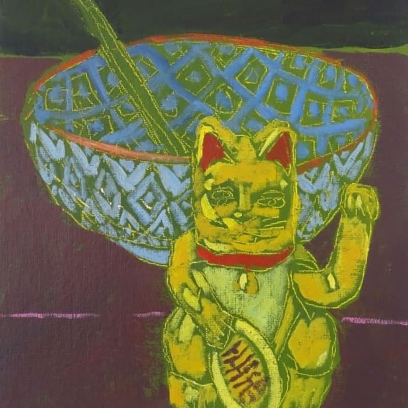 Mark Bletcher | Student RE Member, Night Cat (4), £240 Framed