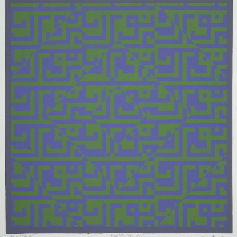 Kamal Boullata Nur ala Nur (Light upon light), 1983 Silkscreen 45 x 45 cm 17 3/4 x 17 3/4 in AP