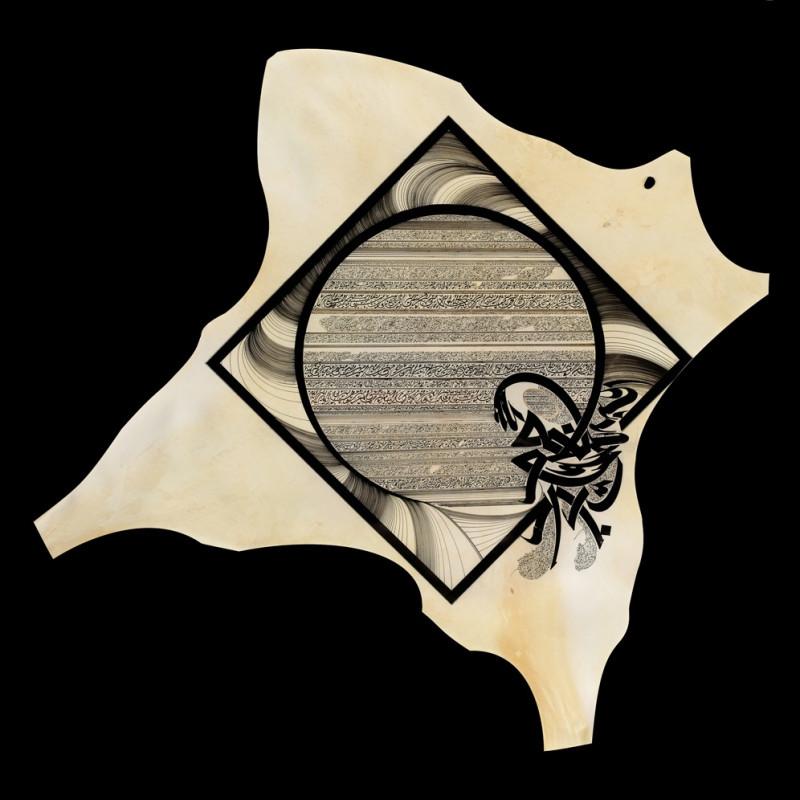 Nja Mahdaoui - Parchment 3, 2005