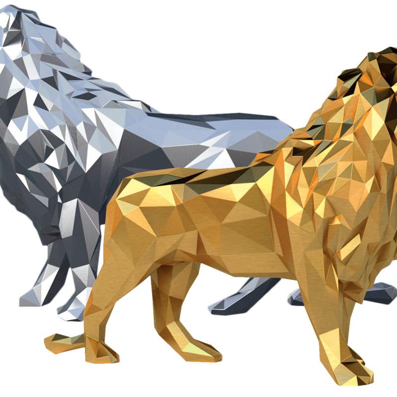 Lion - Born Wild, 2016