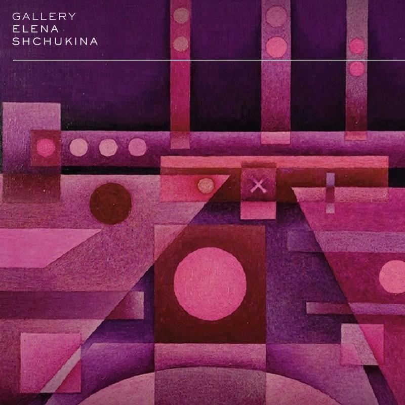 Gallery Elena Shchukina