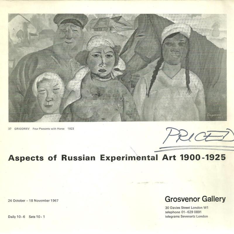 Aspects of Russian Art