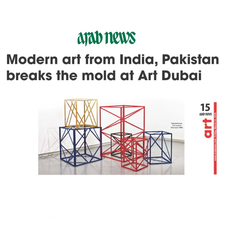 Indian and Pakistani Art at Art Dubai 2018