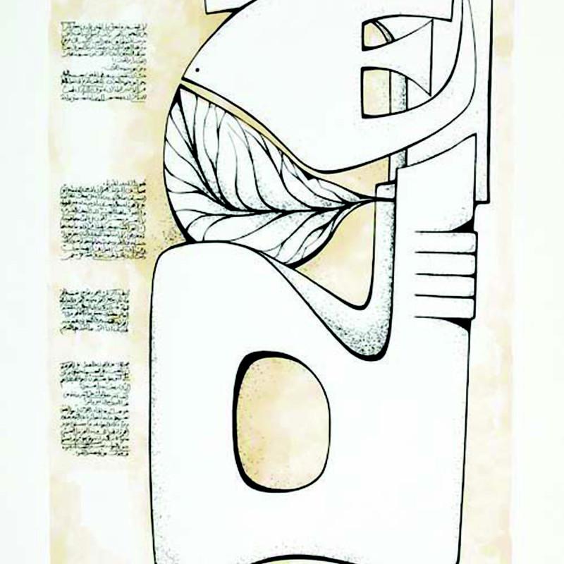 Arab Print