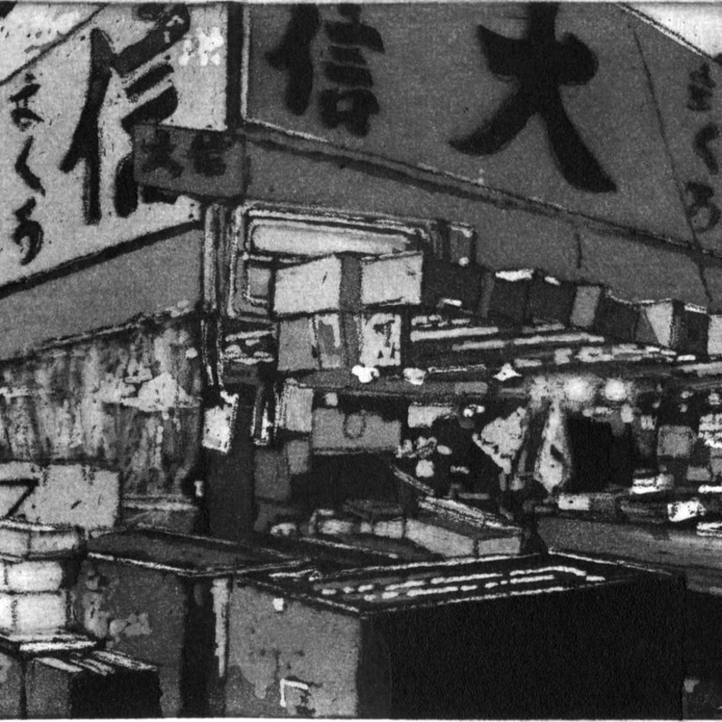 Inside Tokyo Fishmarket Warehouse, etching with aquatint