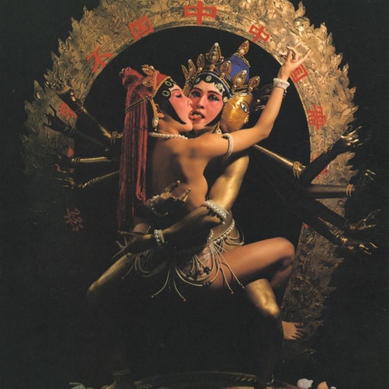 安宏《欢喜佛1》1997
