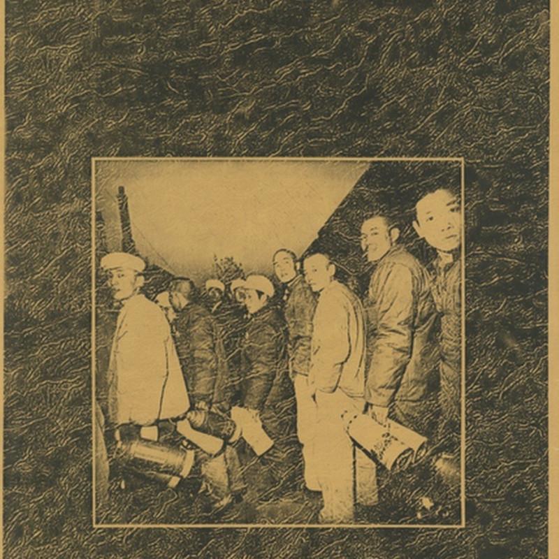《新摄影》第一期封面 1996