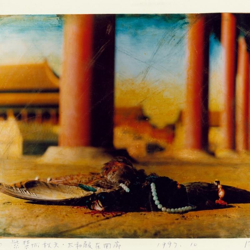 洪磊 《紫禁城的秋天》 1998