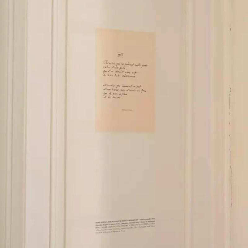 苏杰浩 Su Jiehao, 瓦莱四行詩, 第三十一篇 2016 Les Quatrains Valaisans, XXXI 2016