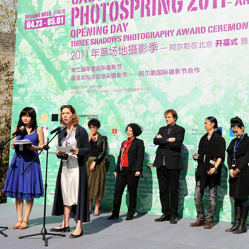 2011 年草场地摄影季