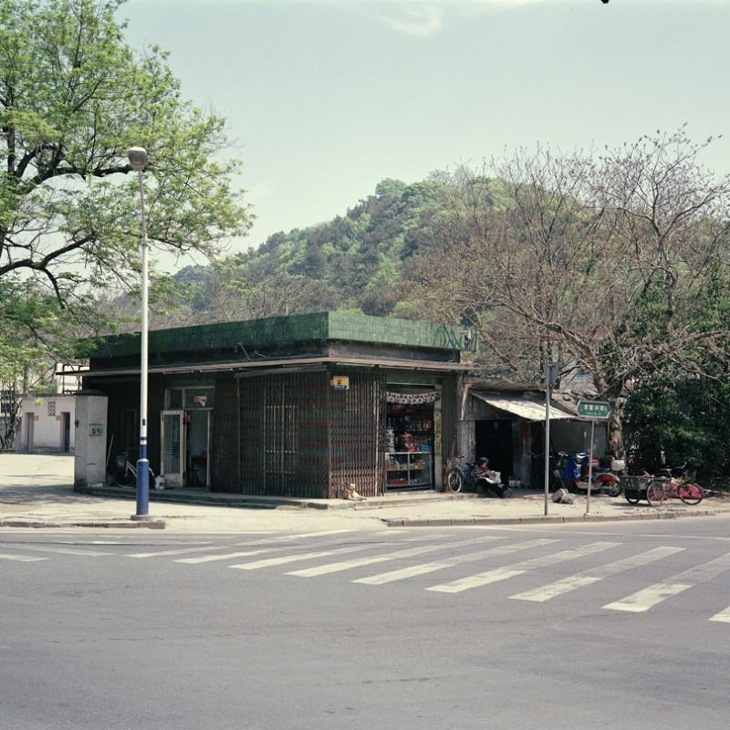 刘垣 Liu Yuan