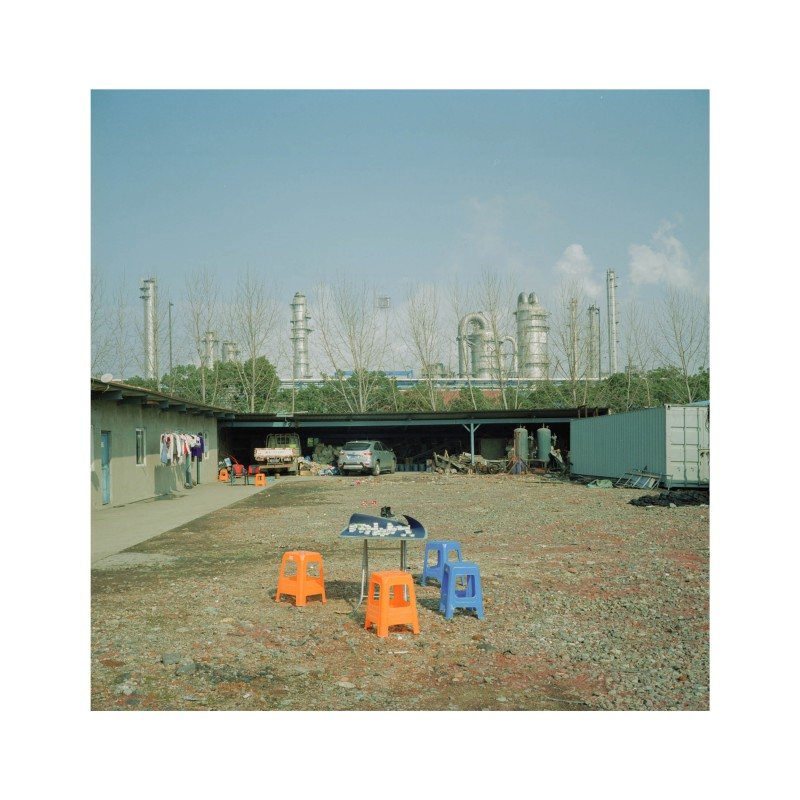 From Petrochemical China series