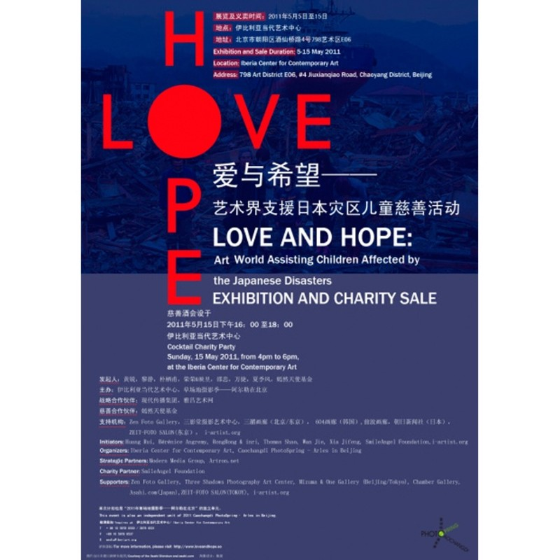 LOVE AND HOPE, The Beijing Art World Providing Assistance to the Victims of the Disasters in Japan