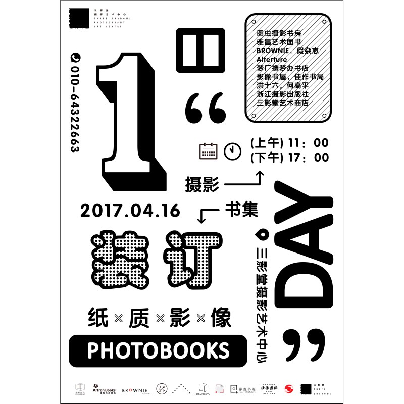 'ONE DAY / PHOTOBOOKS' PHOTOBOOK FAIR