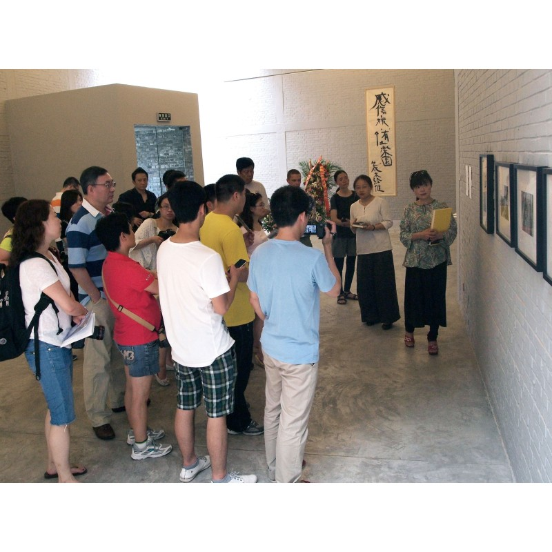 GUIDED TOUR BY HISAKO MOTOO
