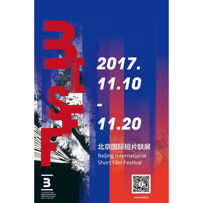 Beijing International Short Film Festival