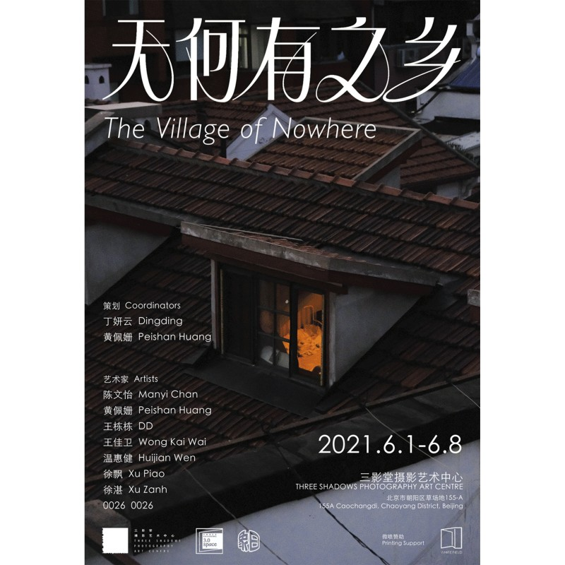 The Village of Nowhere