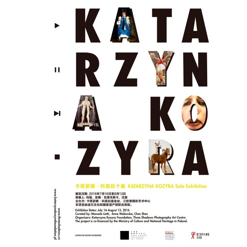 Katarzyna Kozyra Solo Exhibition
