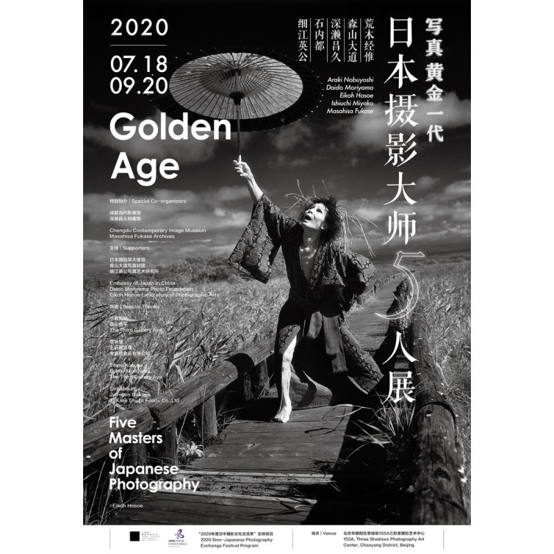Golden Age: Five Masters of Japanese Photography
