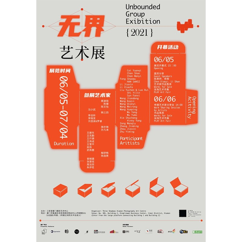 2021 UNBOUNDED Group Exhibition