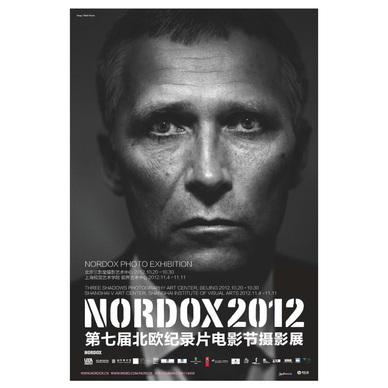 第七届北欧纪录片电影节摄影展