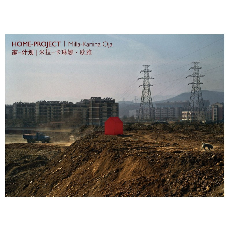 Home - Project: An Exhibition by Milla-Kariina Oja