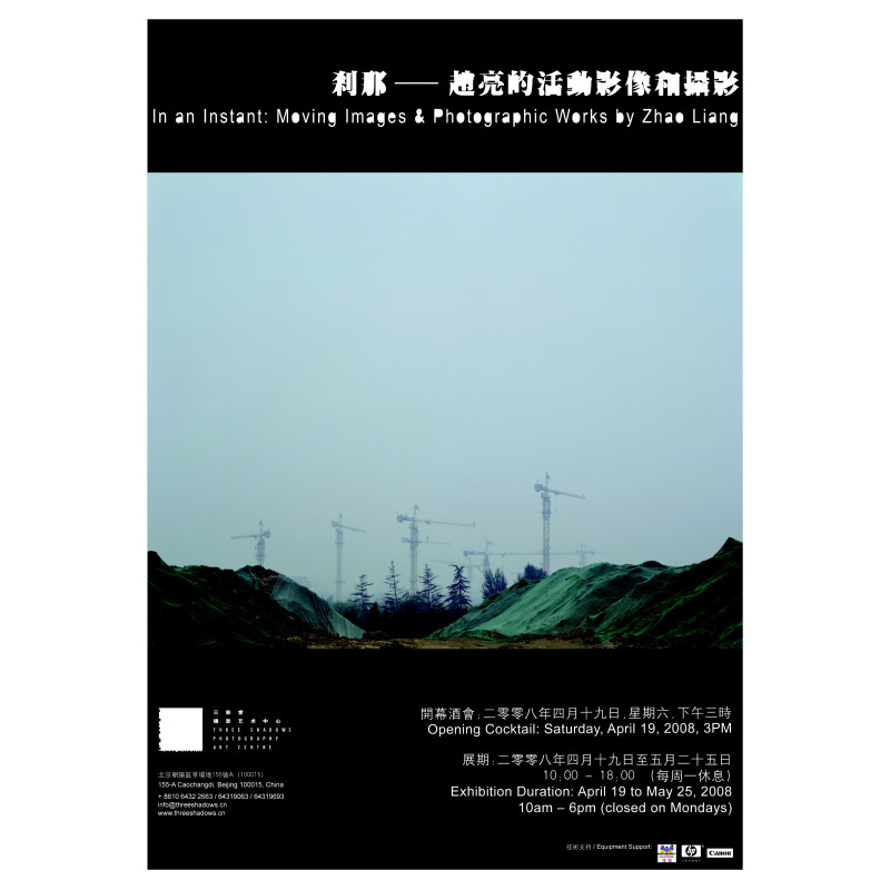 In an Instant: Moving Images and Photographic Works by Zhao Liang