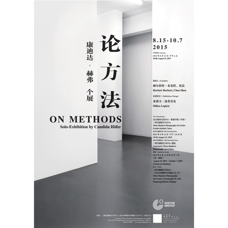 On Methods Solo-Exhibition by Candida Höfer