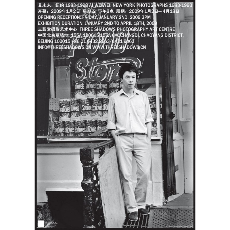 艾未未:纽约摄影1983-1993