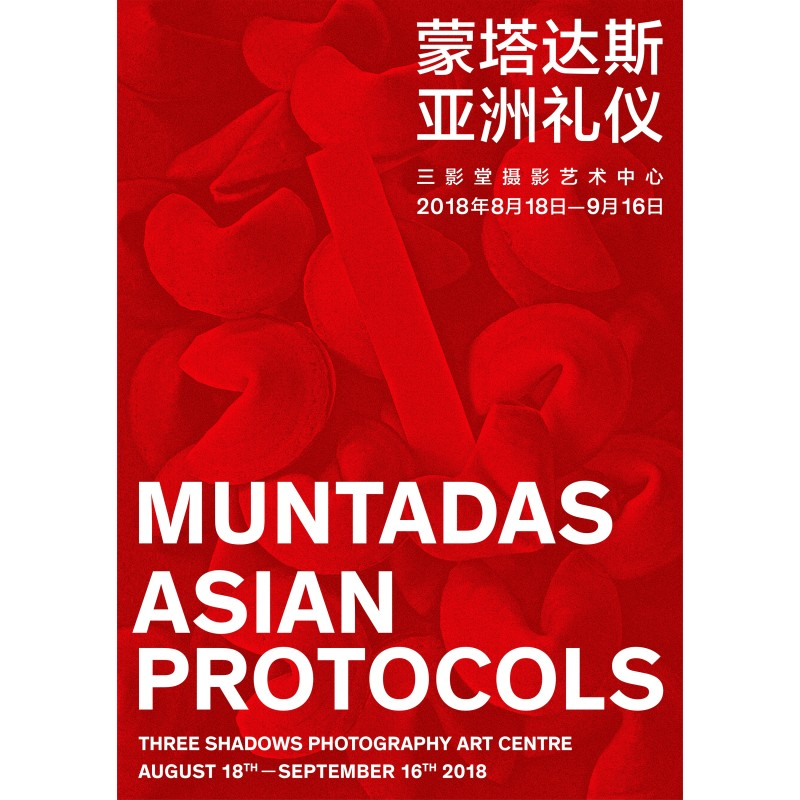 Antoni Muntadas:Asian Protocols