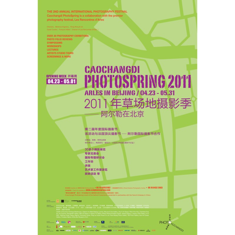 CAOCHANGDI PHOTOSPRING 2011 ARLES IN BEIJING