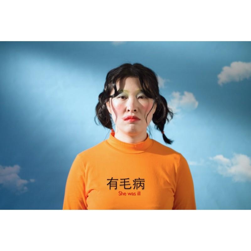 Li Yuanming