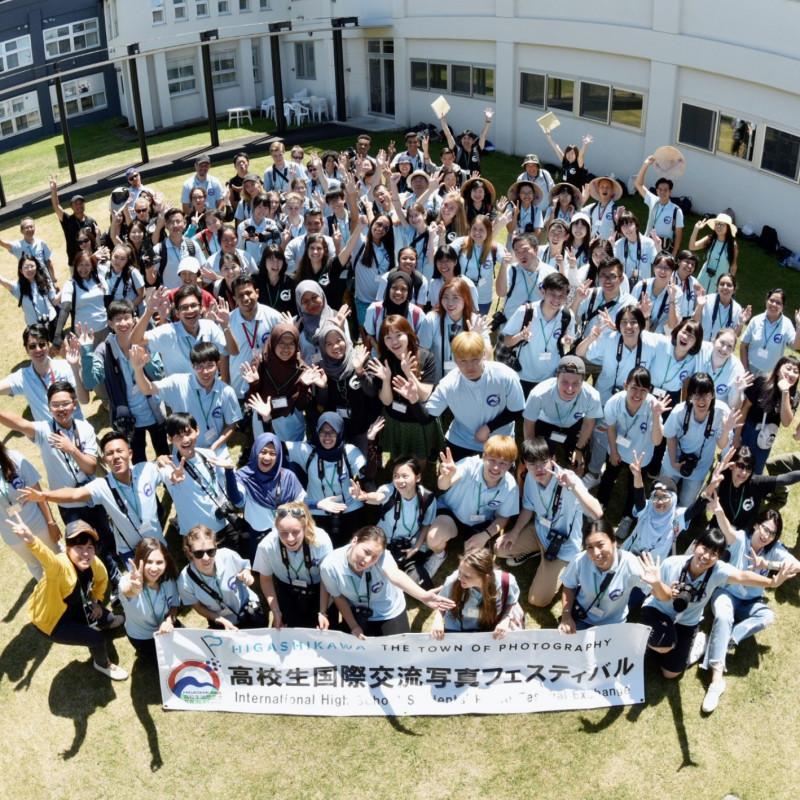第五届高中生国际交流摄影节等你来 !