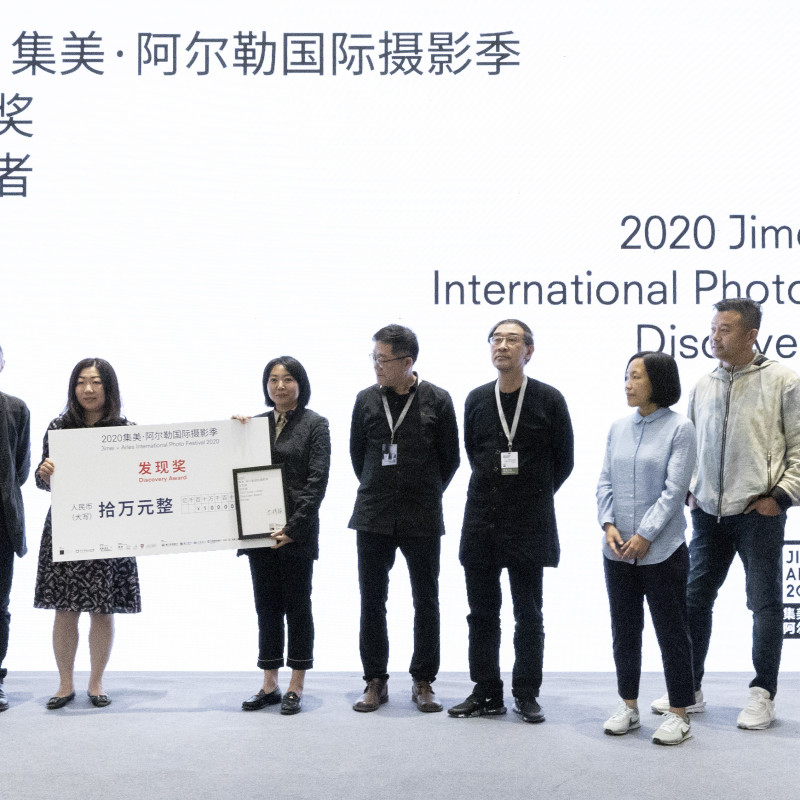Sim Chi Yin won The 2020 Jimei x Arles Discovery Award !