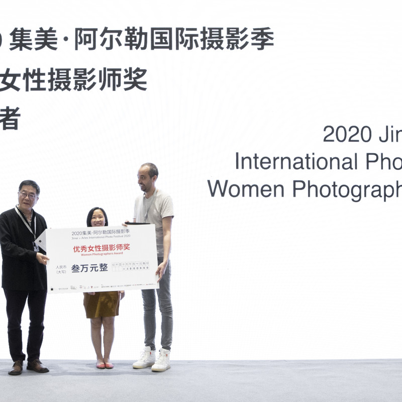 Xu Xiaoxiao won The 2020 Jimei x Arles Women Photographer Award !