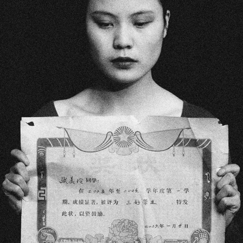 Liang Xiu