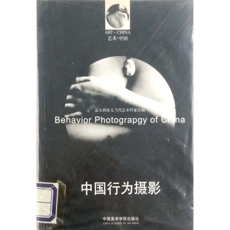 Behavior Photography Of China
