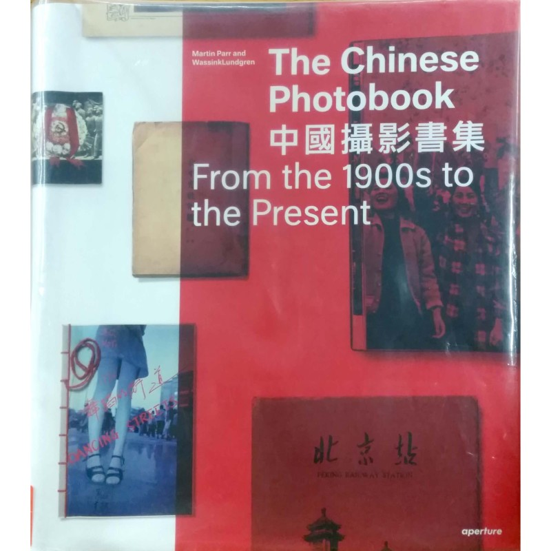 The Chinese Photobook From the 1900s to the Present