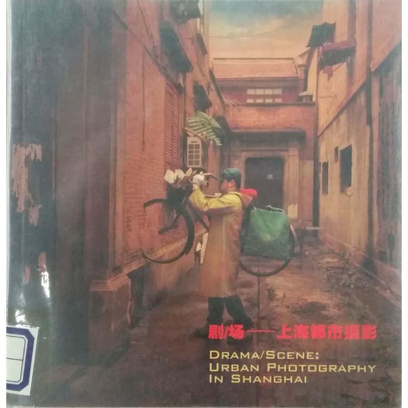 Drama / Scene - Urban Photography In Shanghai