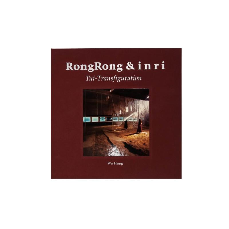RongRong&inri: Tui-Transfiguration