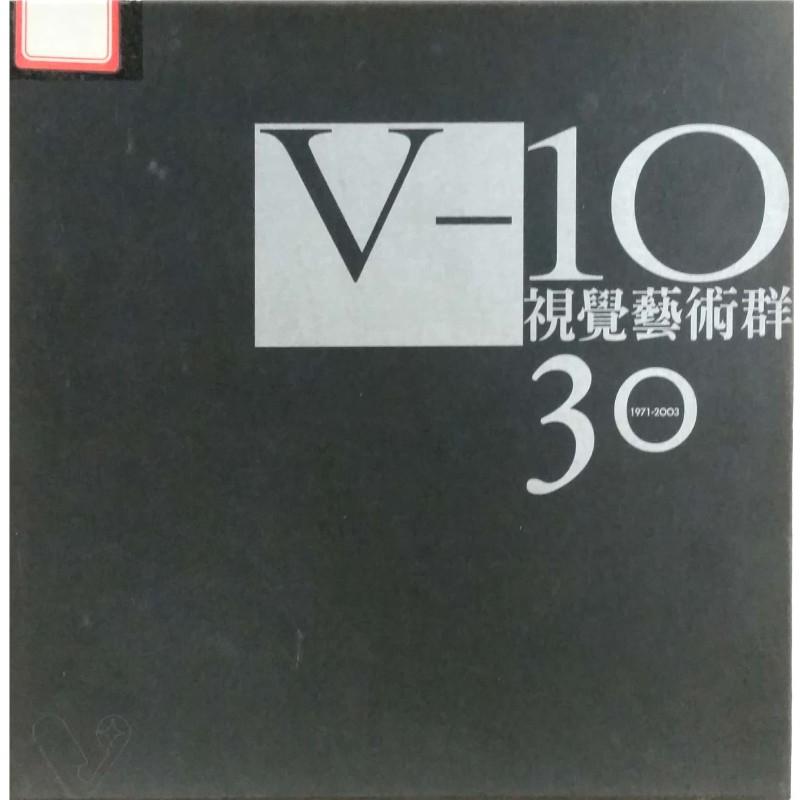 V-10 Visual Art 30