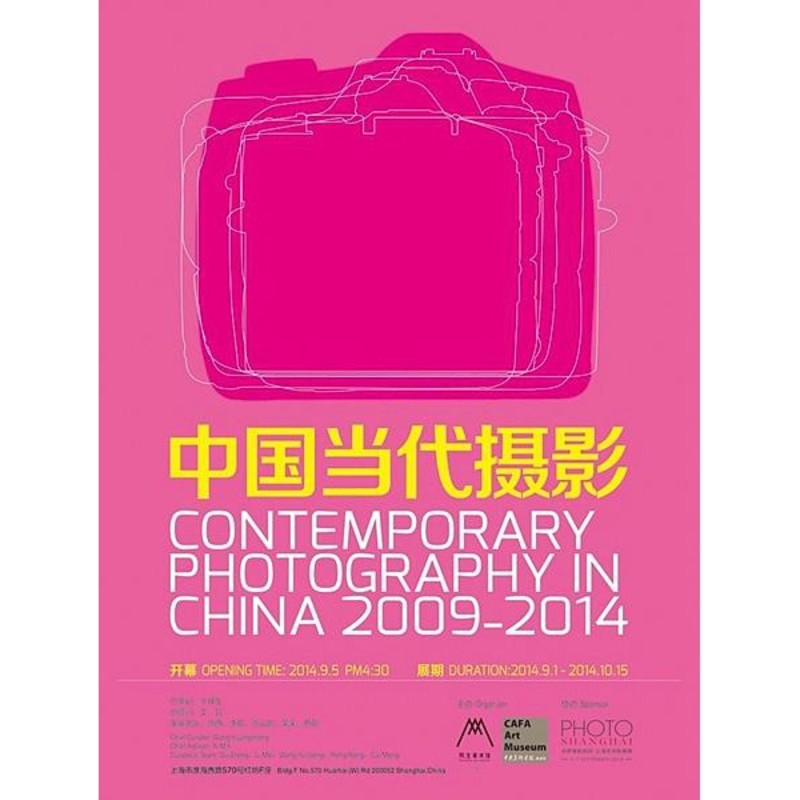 Chinese Contemporary Photography 2009-2014